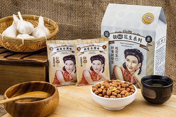 我愛台灣味分享包 2