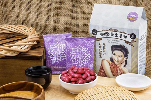 健康好原味分享包(雲林紅美人花生) 2