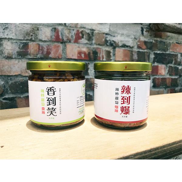 辣到爆辣炒蘿蔔-爆辣(五辛素) 3