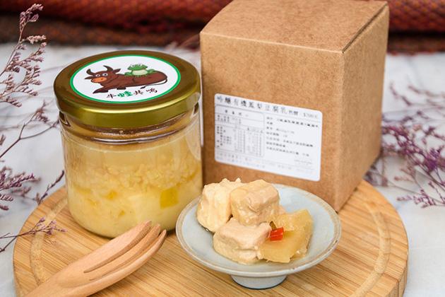 鳳梨豆腐乳 2