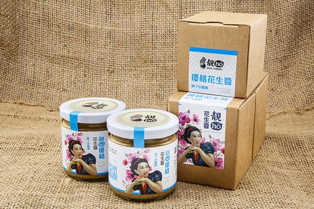 優格花生醬-微甜(全素) 1