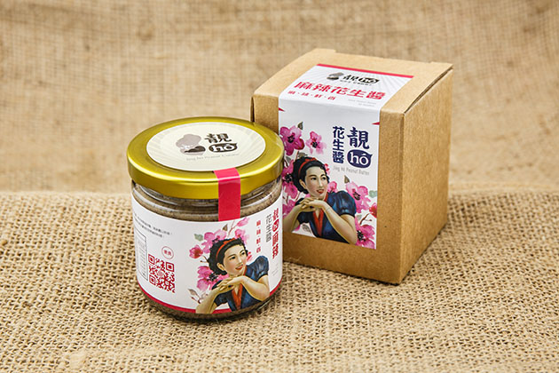 靚hó麻辣花生醬 2