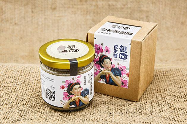 雲林黑金剛花生醬-無糖(全素) 2