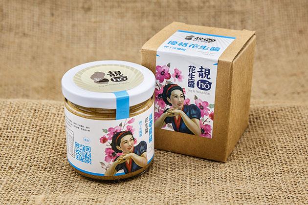 靚hó優格花生醬 2