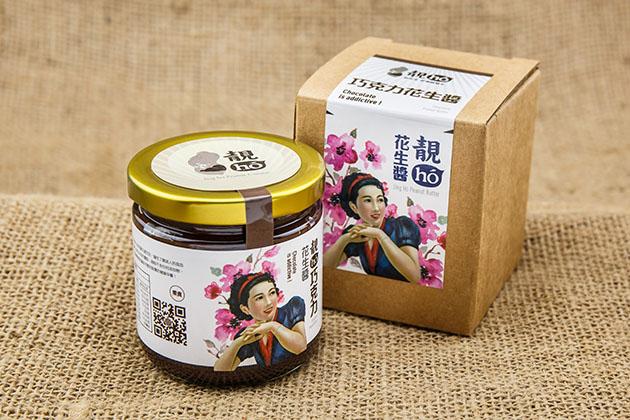 巧克力花生醬-微甜(全素) 2